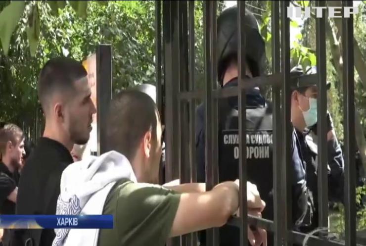 """У Харкові обирають запобіжний захід нападникам на активістів ГО """"Патріоти - За життя"""""""