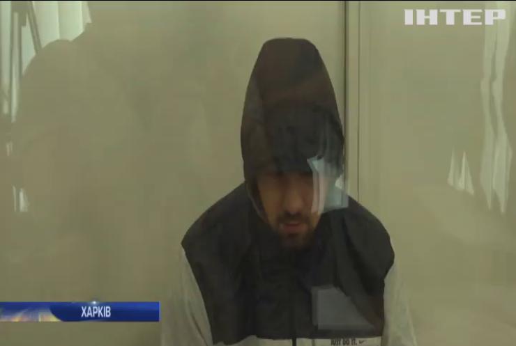 """Суд відправив у СІЗО імовірних учасників нападу на активістів організації """"Патріоти за життя"""""""