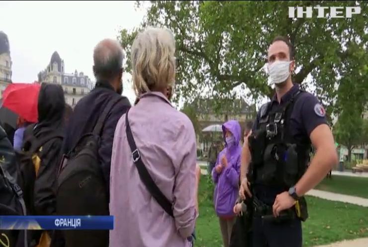 Жителі Парижу протестують проти посилення карантину