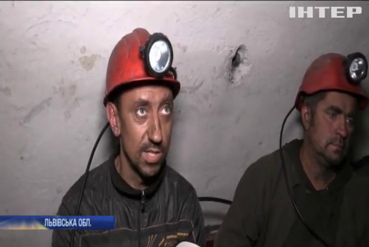 Страйк на Львівщині: з копальні евакуювали постраждалих шахтарів