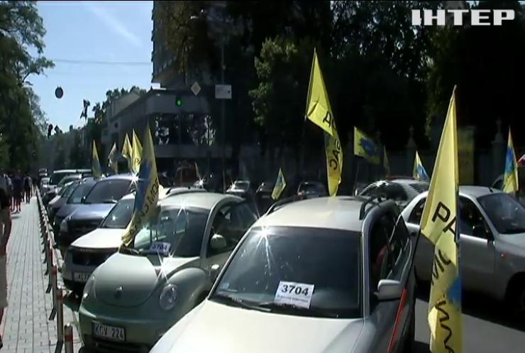 Євробляхери мітингують під Кабміном