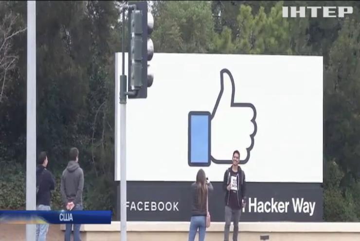 Facebook видалив російську мережу фейкових акаунтів