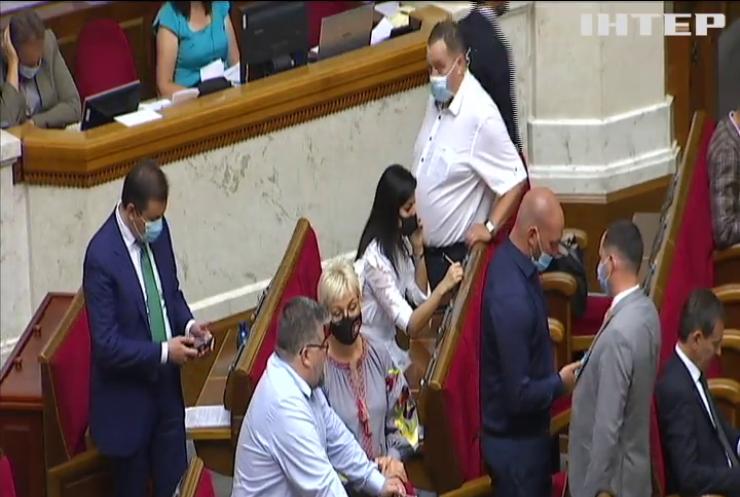 """Гео Лероса виключили з фракції за порушення """"негласних угод"""""""