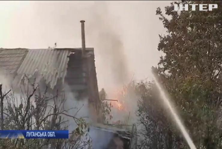 Україна у вогні: на Харківщині та Луганщині спалахнули масштабні пожежі
