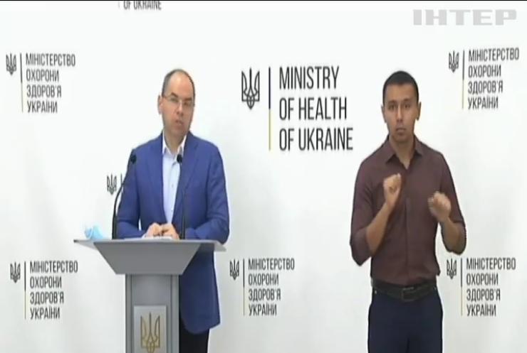 МОЗ закликає українців вакцинуватися від грипу