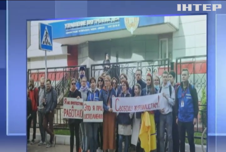 У Білорусі почали судити журналістів за участь у протестах