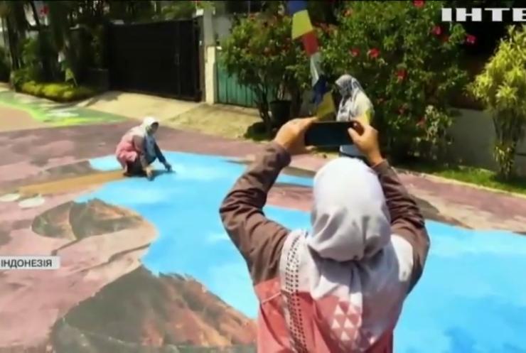 300 метрів 3D-арту: у Джакарті розфарбували дорожнє полотно
