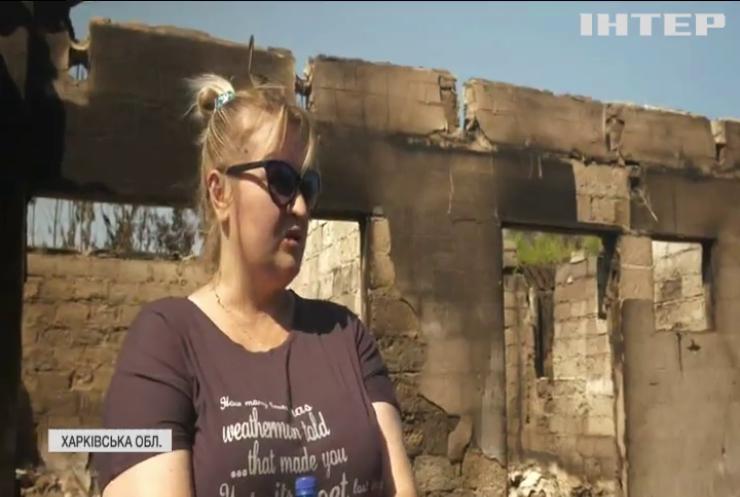 Волонтери привезли на Харківщину одяг для погорілців