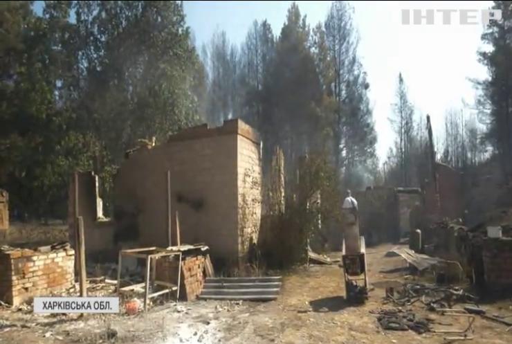 Потужна пожежа знищила села на Харківщині