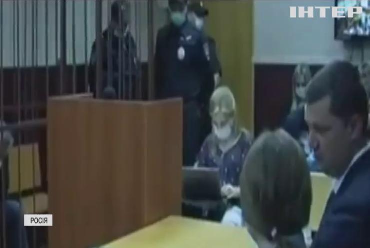 Михайло Єфремов визнав свою провину у суді