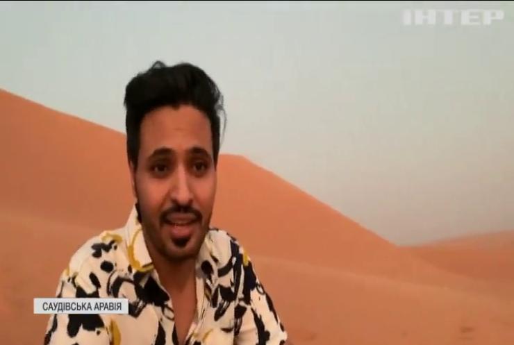 """В Саудівській Аравії попри епідемію розвивається """"піщаний туризм"""""""