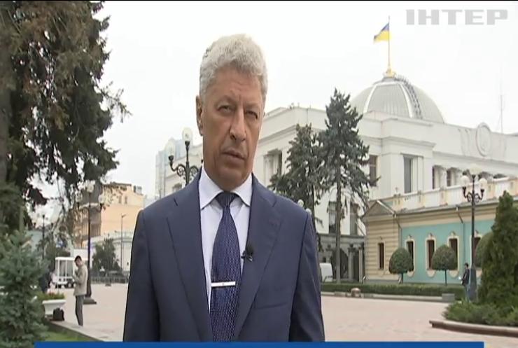Вибори в ОРДЛО, бюджет-2021 та робота парламенту: Юрій Бойко прокоментував актуальні для українців питання