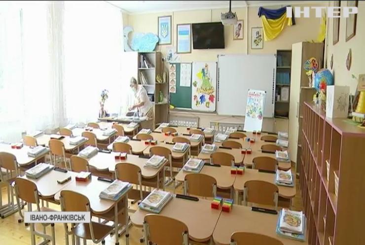 Освіта в умовах карантину: як працюють школи та чи дотримуються обмежень