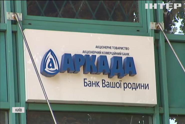 """Справа банку """"Аркада"""": чому інвестора-рятівника звинувачують у махінаціях"""