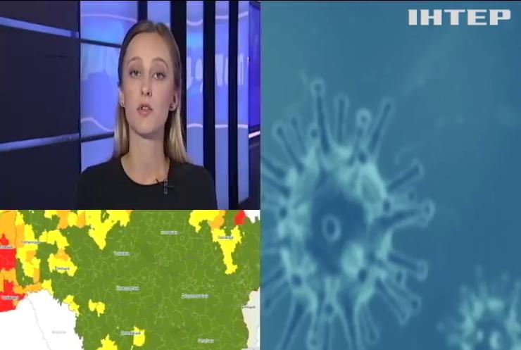 """В Україні стало більше """"червоних зон"""": які заборони діють?"""