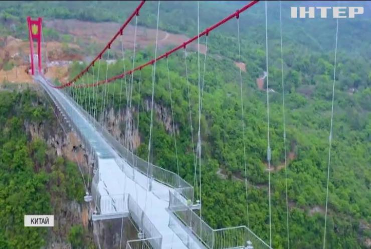 У Китаї відкрили найдовший у світі скляний підвісний міст