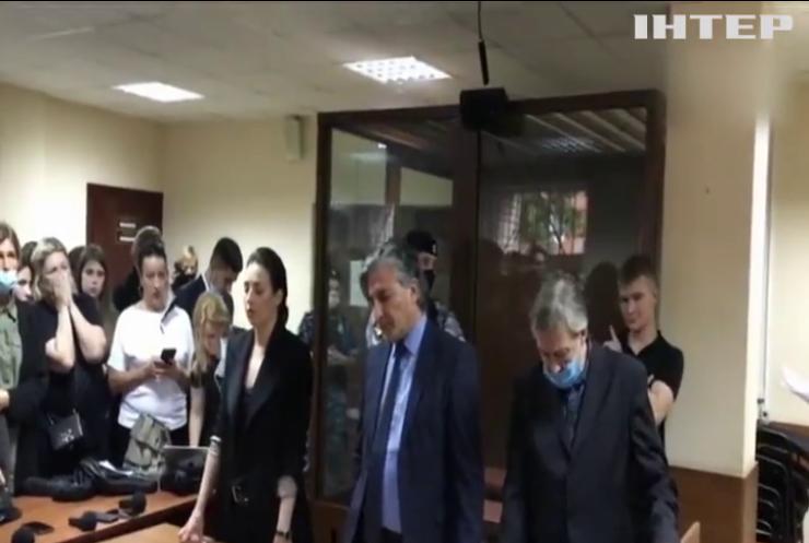 Михайла Єфремова визнали винними і відправили до колонії
