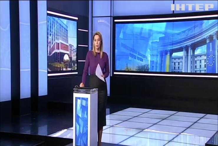 Росія скасувала розмову Лаврова та Кулеби