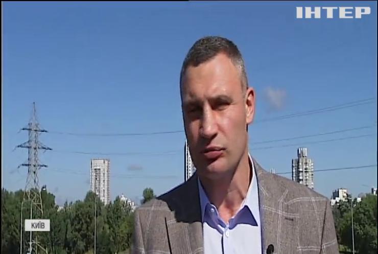 Віталій Кличко розповів, коли Київ звільнять від заторів