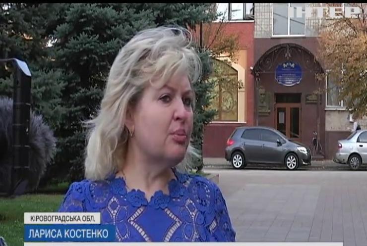 У школі Кропивницького дітей відправили на дистанційне навчання