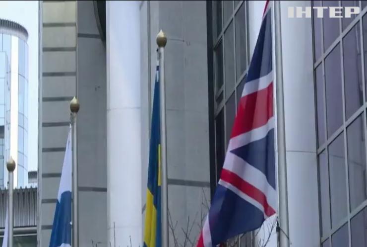 """ЄС продовжив """"кримські санкції"""" проти Росії"""