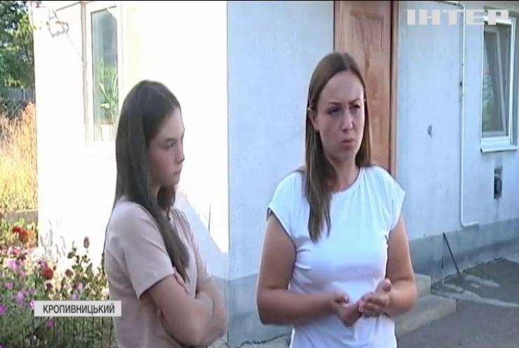 У Кропивницькому директорка написала на дітей заяву в поліцію за порятунок кошеня: хто правий