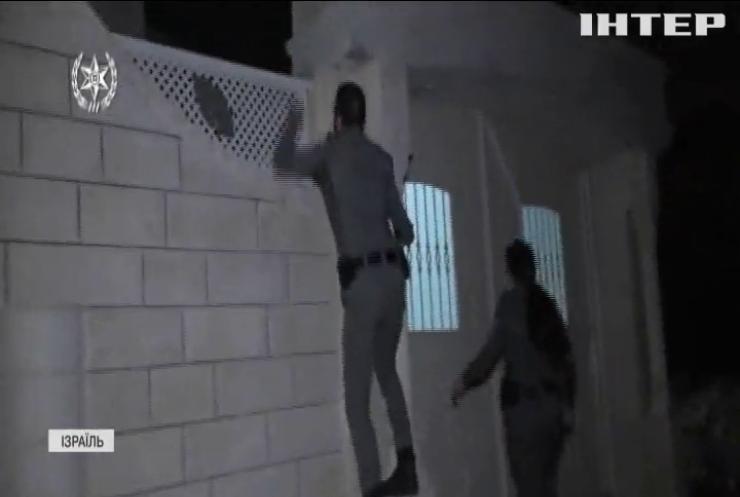 Ізраїльська поліція провела широкомасштабну операцію проти наркоторгівців