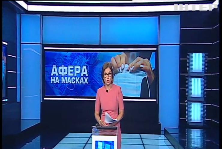 У Києві шахрай продавав неіснуючі захисні маски
