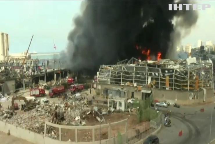 У порту Бейрута знову спалахнула масштабна пожежа