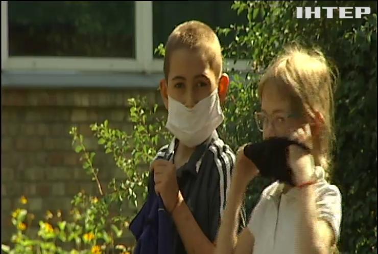 За порушення карантину українським вчителям загрожує ув'язнення