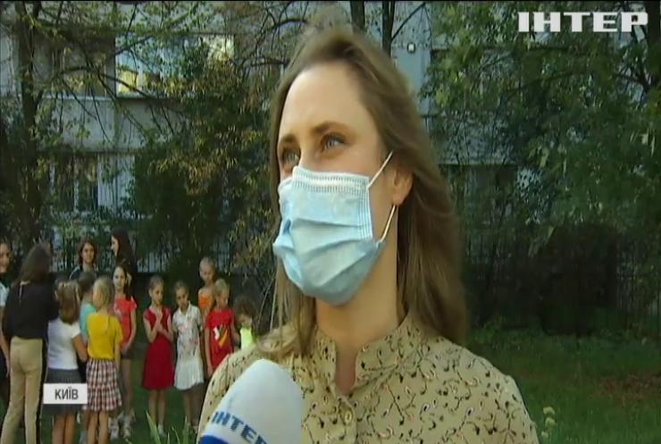 Школа мистецтв Києва вирішила проводити уроки просто неба