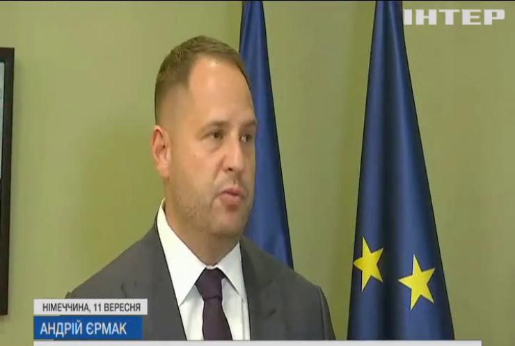 """Лідери """"Нормандської четвірки"""" продовжили режим тиші на Донбасі"""
