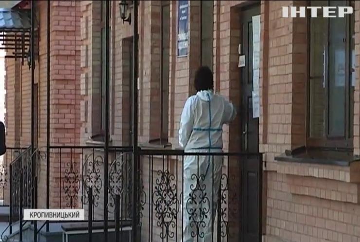 Лікарні Кропивницького потерпають від нестачі медперсоналу