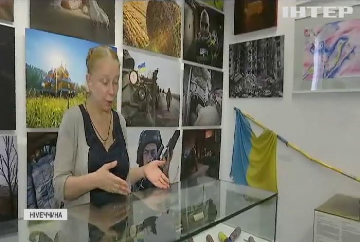 """""""Наші - за кордоном"""": найвідомішим музеєм Німеччині керує українка"""