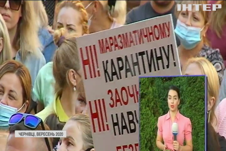 """Чому у """"червоних"""" містах Західної України ігнорують карантинні заборони"""