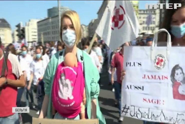 Бельгійські медики вийшли на протести