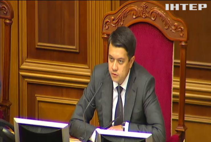 Український парламент закликав владу Білорусі налагодити цивілізований діалог з суспільством