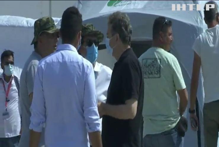 На грецькому острові Лесбос затримали підозрюваних у підпалі табору для біженців