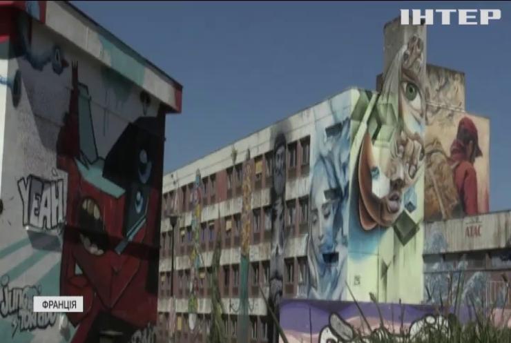 Французькі художники перетворили будинки Лурсі-Леві на витвори мистецтва