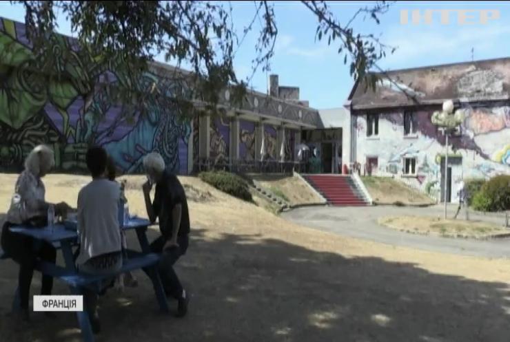У Франції митці перетворили цілі вулиці на твори мистецтва