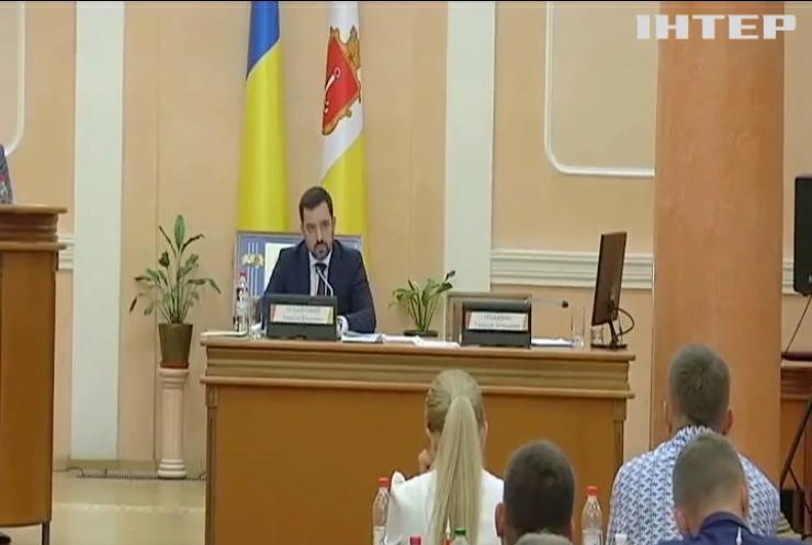 """""""Опозиційна платформа - За життя"""" виступила проти приватизації комунальної власності в Одесі"""