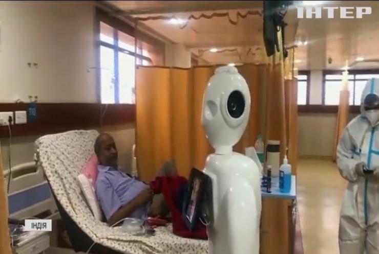 Робот-андроїд поліпшує настрій пацієнтам індійських лікарень