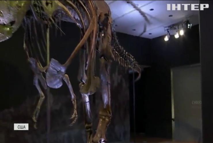 Скелет тиранозавра виставили на аукціон