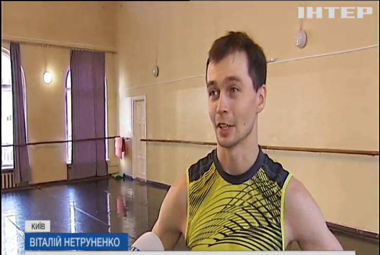 Національна опера України відкривається після карантину
