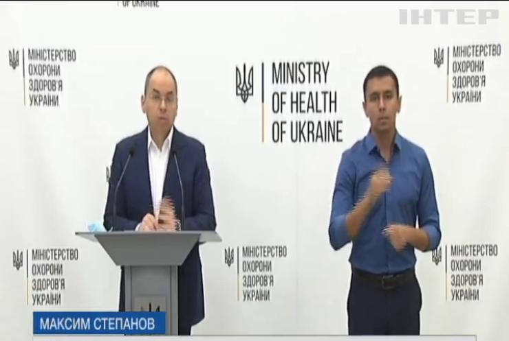 В Україні оновили правила адаптивного карантину