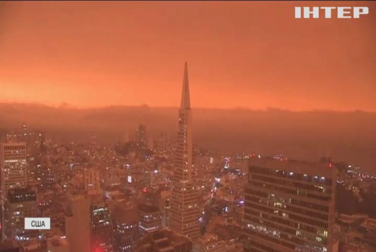 Дим палаючої Каліфорнії досягнув Європи