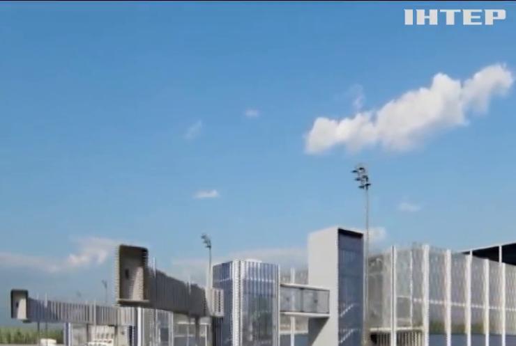 """У місті Дніпро обіцяють збудувати власний """"Бориспіль"""""""