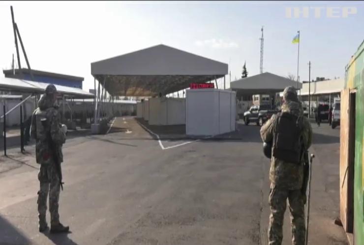 У ТКГ закликали припинити катування у в'язниці Донецька