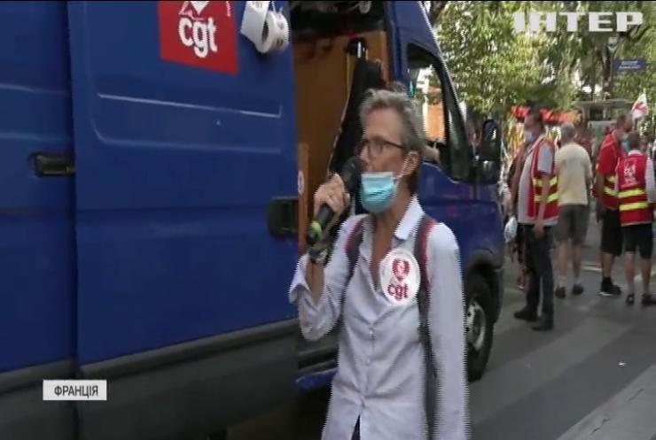 У Парижі профспілки вивели людей на масштабну демонстрацію