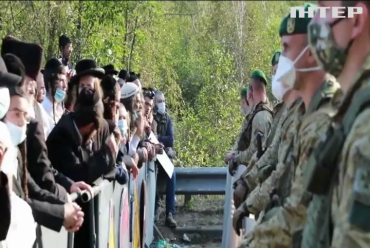 Хасидів на кордоні із Білоруссю охоронятимуть посиленно